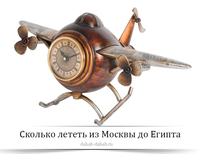 Самолет Москва Ош: цена и расписание, прямой рейс s7