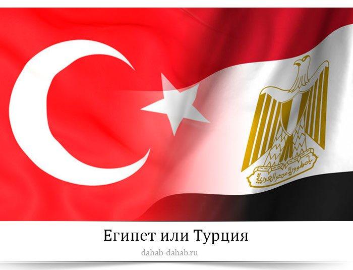 Египет или Турция: что лучше выбрать любителям активного отдыха