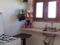 кухня квартира